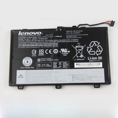 Batterie pour Lenovo ThinkPad S5 Yoga Series