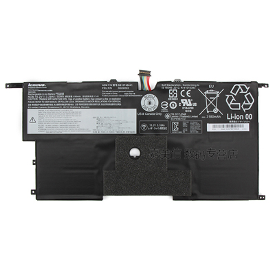 Batterie pour Lenovo ThinkPad X1c