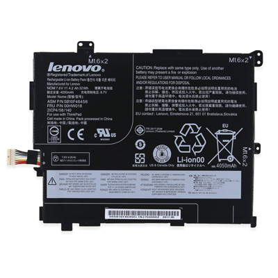 Batterie pour Lenovo Thinkpad 10 2nd