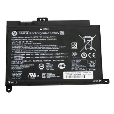 41Wh Batterie pour HP 849569-541