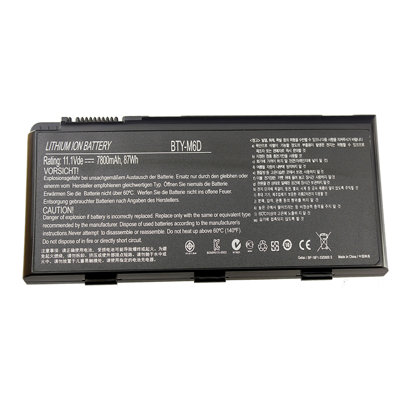 Batterie pour MSI BTY-GS70