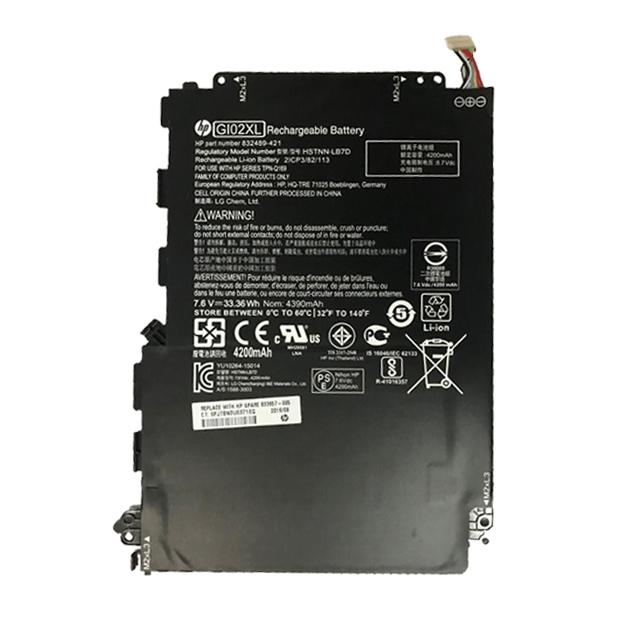 4200mAh Batterie pour HP 841565-001