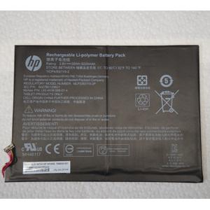 Batterie pour HP 789609-001