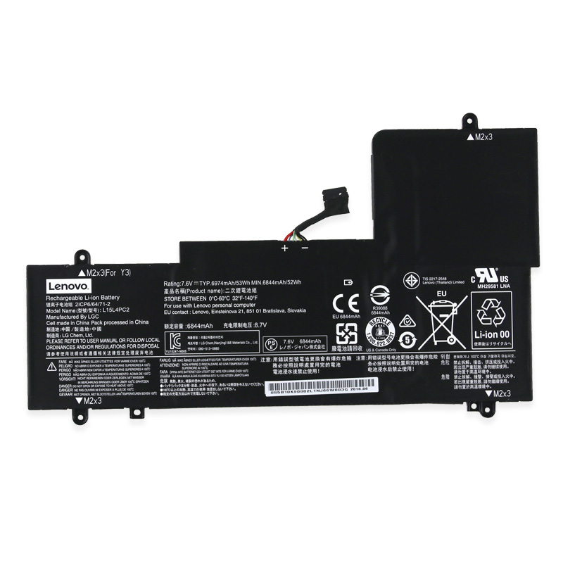 Batterie pour Lenovo Yoga 710