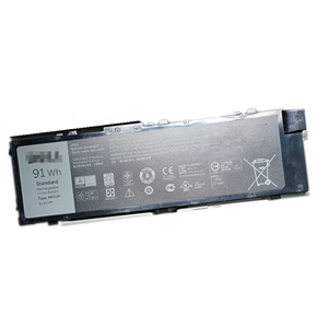 Batterie pour Dell Precision 7710